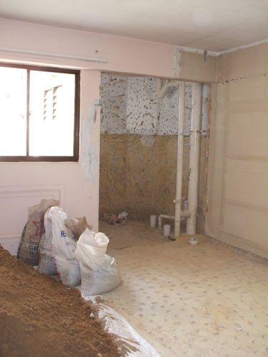 MBR Toilet